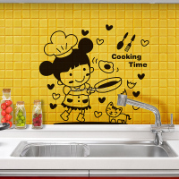Hot sales creative removable Kitchen refrigerator door window stickers for decoration
