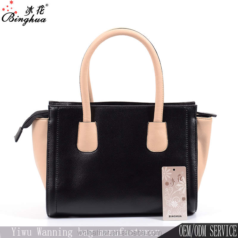 Bottom price new design bags fashion women PU leather handbag, wholesale fashion bags in philippines