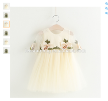 Sweet style flower pattern tulle girls tutu dress