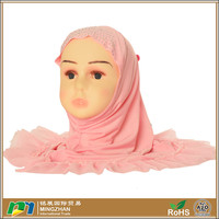 Pink cute girls star muslim scarf women hijab