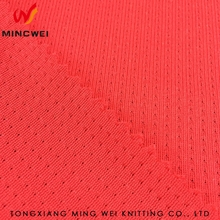 High Quality Factory Price Poly Garment 100% Polyester Geo Reflective Heat Resistant Mesh lace Fabric