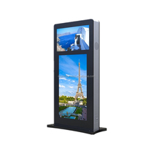 2017 new 55 inch LCD full HD outdoor high brightness screen digital signage kiosk