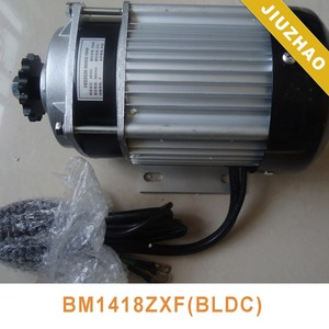 Professional manufacture BM1418ZXF electric tricycle pmdc motor india