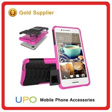 [UPO] 2 in 1 High Quality Tire Grain Style Mobile Phone Case for HTC Desire 728 with Stand PC TPU Case