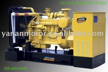 Yanan open type diesel generator set for Deutz