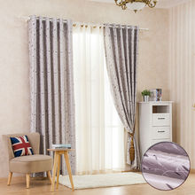 Rural short jacquard fabric window curtain for living room