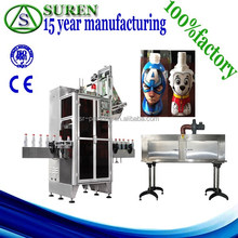 Gold supplier automatic shrink sleeve labeller machine