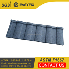 Roman Tile stone coated metal roof tile High quality with factory price