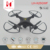 good quality live tranmission wifi rc double gps drone with 720P camera