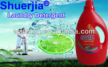 fabric softener deep cleaning liquid laundry detergent
