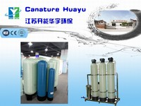 China factory frp water purification equipment