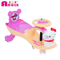 Swing car twist car plasma car for children