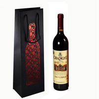 Classic oil paintings design custom wine paper bags printing brown paper wine bags