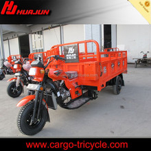 HUJU 200cc chongqing huajun motorcycle three wheel for sale