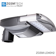 Solar DC 12V 24V 30W 35W 40W LED street light head for solar street lighting system
