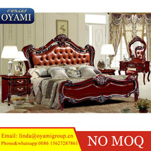 Classic King Size Bedroom Set/ European Style hot sell royal luxury bedroom furniture