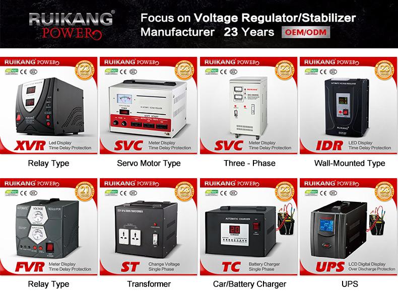 2017, 10kw 220v 5kv automatic voltage stabilizer