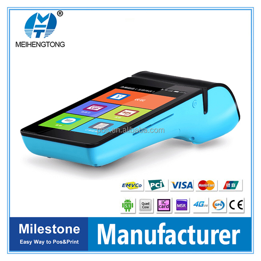 MHT-V3 All In One Andriod POS Terminal with Payment,RFID,Printer