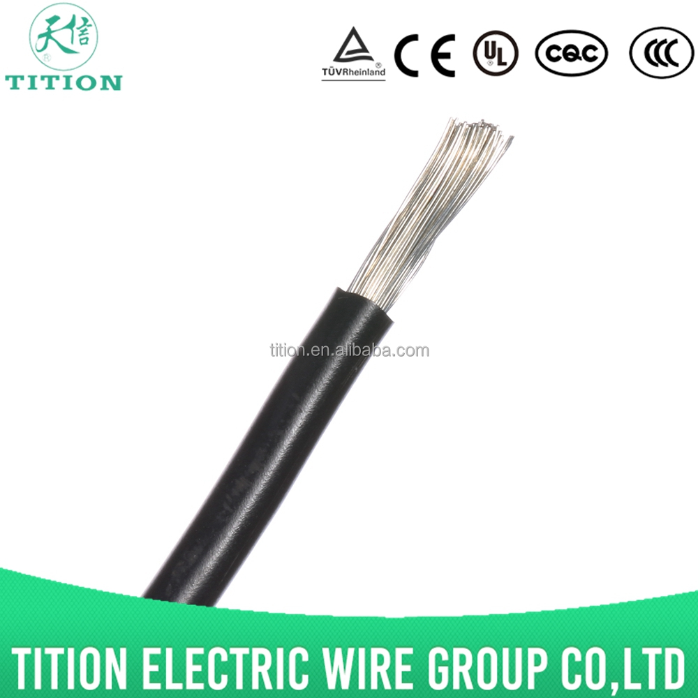 UL1706 20 awg PVC insulated low voltage stranded cheap electrical wire