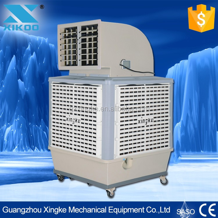 Factory portable workshop air cooler better than keruilai