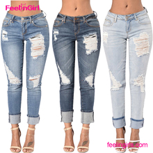 Free Sample 2016 Dark Grey Ripped Long Butt Lift Fashion Lady Denim Jean