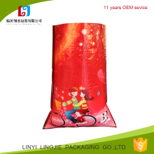 china factory 25kg,30kg,50kg rice,seed,feed .,fertilizer pp woven sack