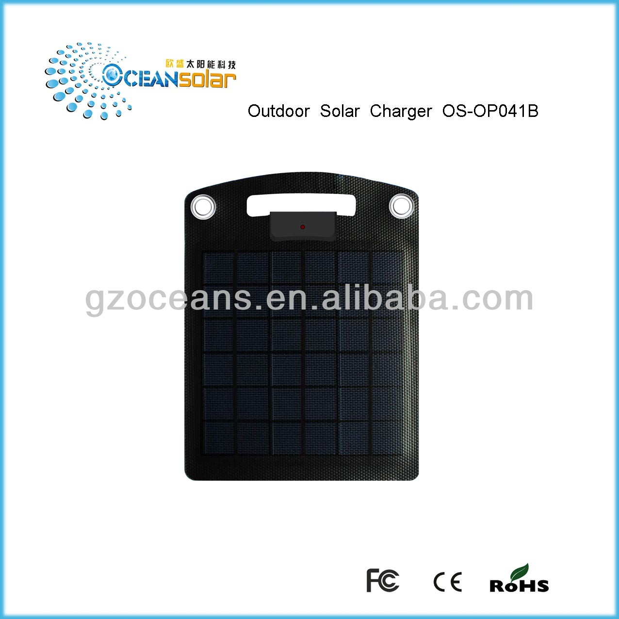 OS-OP041B outdoor solar charger mobile phone charger thin solar panel with circuit board protection controlle
