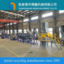 Waste line/PPPE film washing line/crushing plastic recycling crusher