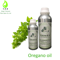 Medicated Feed Additive Pure Oregano Oil Natural Products