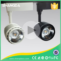 SHANGDA COB 20W MUSEUM USED LED TRACK LIGHTS OR TRIDONIC DALI DIMMING DRIVER