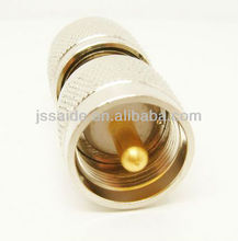 UHF male to male coaxial RF connector adapter