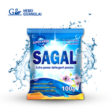Brand names of Apparel detergent washing powder