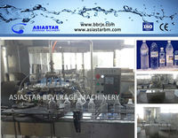 Complete bottled pure water filling line