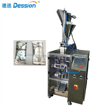 200g apple flavor tobacco packing machine price