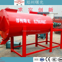 China New Condition Fine Chemical Mixer