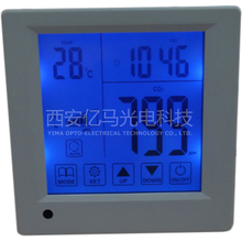 EA011 Intelligent Air Controller VOC CO2 switch Relay fan Ventilator control NDIR co2 laser sensor