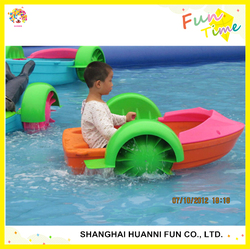 Top selling water bike kids hand paddle aqua boat
