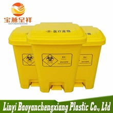 OEM acceptable logo free plastic hospital medical use garbage pail / refuse containers