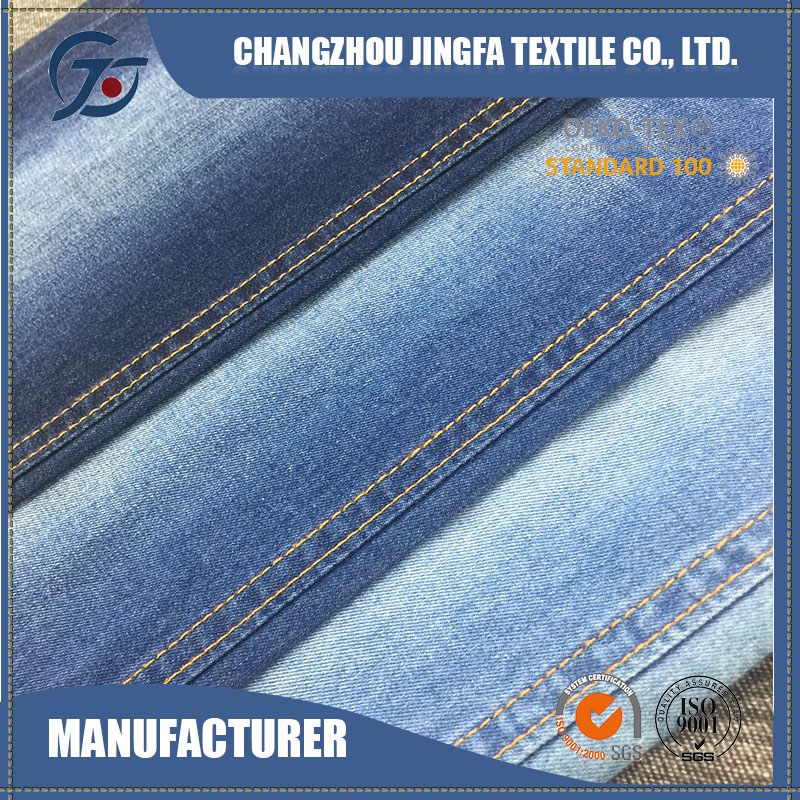 High Quality Wholesale Custom Cheap 100% cotton fashion jacquard denim fabric with good offer