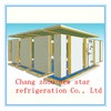 Fish fruit and vegetable meat cold storage room