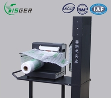 High Quality Warranty Big Plastic Bag Filling Machine in Box
