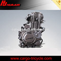petrol engine tricycle motorcycle cargo trailer 200cc water cooled engine