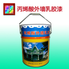 Anti-Stain Project Elastomeric Acrylic Water-based Wall coating