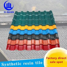 Anti-corrosion rigid pvc asa roll color sheet for country villas