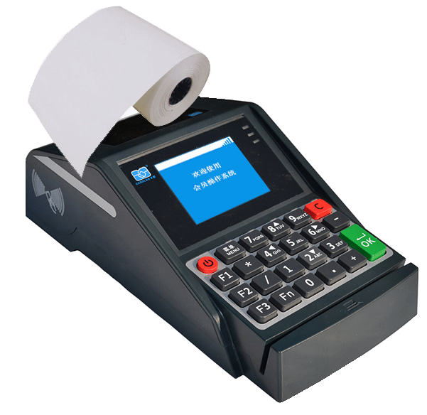 Loyalty card terminal with mifare card support loyalty system software, software program