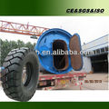 waste rubber or tyre recycling pyrolysis plant with CE ISO