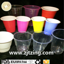 9oz 7oz hot sale clear cheap disposable plastic cup with FDA