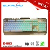 USB 7 colors colorful LED Illuminated Ergonomic Backlight Gaming Wired Keyboard for Laptop PC