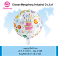 18 inch Happy Birthday foil Round balloon party decoration Birthday cake balloon