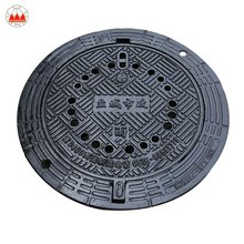 bolted fuel tank nodular iron manhole cover